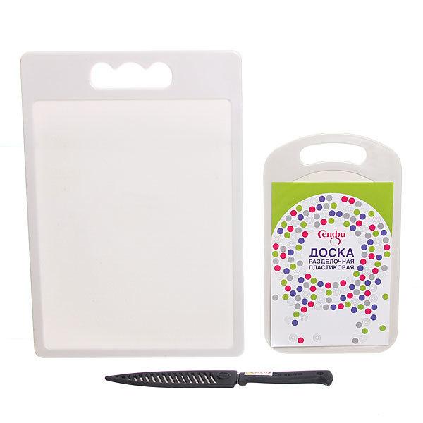 Доска разделочная пластиковая 33 см в наборе с ножом 2 шт купить оптом и в розницу