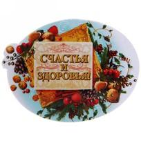 Магнит ″Счастья и здоровья!″, Ореховый праздник купить оптом и в розницу