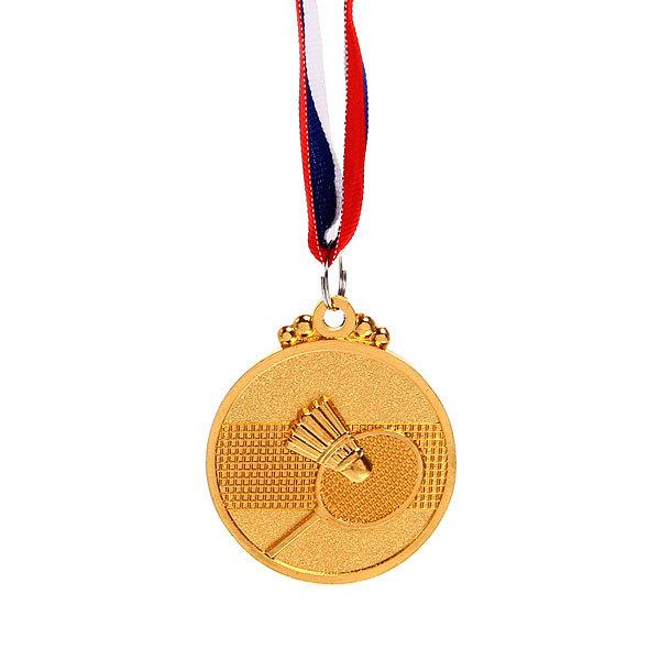 Медаль ″Бадминтон″ - 1 место (5см) купить оптом и в розницу