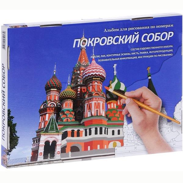 Набор ДТ Картина по номерам Покровский собор МК143-01 купить оптом и в розницу