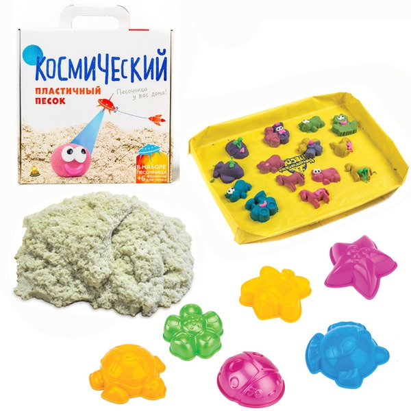 Набор ДТ Космический песок Классический 2 кг. песочница и формочки кор. купить оптом и в розницу
