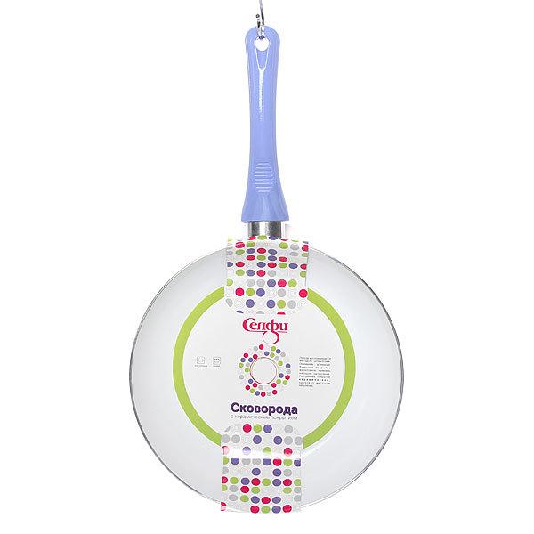 Сковорода ″Селфи-Блю″ d-26 см 2,5 мм с керамическим покрытием купить оптом и в розницу