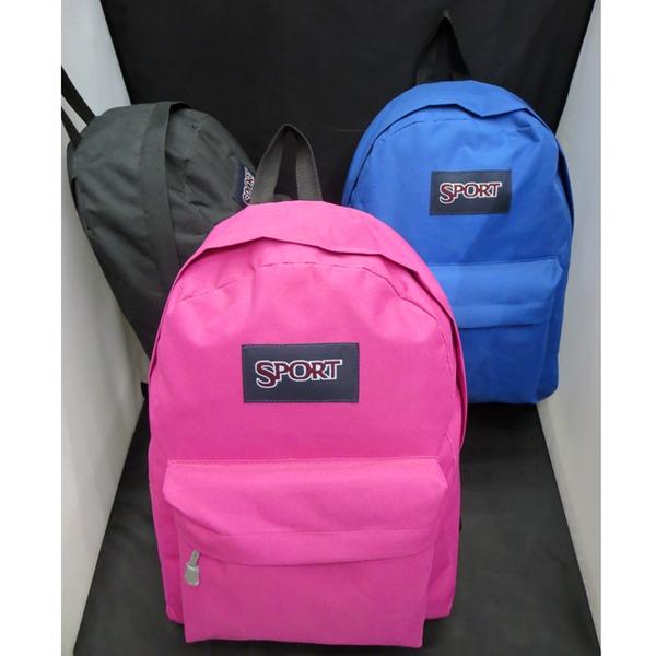 Рюкзак спортивный 43х31см SG-01/141-955I купить оптом и в розницу
