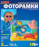 Набор ДТ рамка В синем море Н-073 Lori купить оптом и в розницу