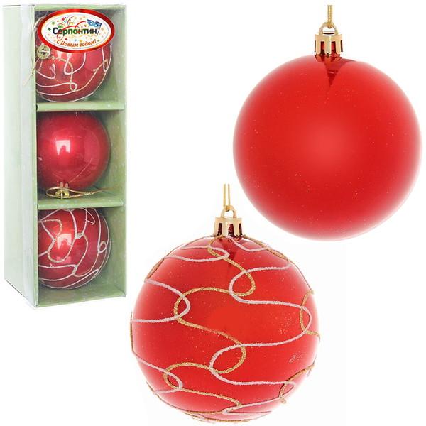 Новогодние шары ″ Рубиновый восторг″ 8см (набор 3шт.) купить оптом и в розницу