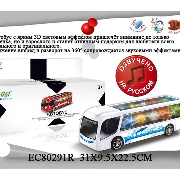 Машина на бат. 80291ECR Автобус в кор. купить оптом и в розницу