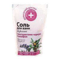 Соль для ванн с экстрактом череды и шалфея, 500 гр купить оптом и в розницу