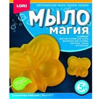 Набор ДТ МылоМагия Солнечная бабочка Мыл-017 Lori купить оптом и в розницу