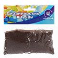 Украшение декоративное песок для дизайна″ 200гр Тёмно-коричневый А018 купить оптом и в розницу
