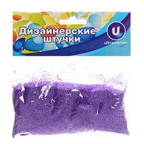 Украшение декоративное песок для дизайна″ 200гр Фиалковый А009 купить оптом и в розницу