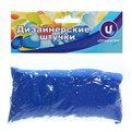Украшение декоративное песок для дизайна″ 200гр Синий А006 купить оптом и в розницу
