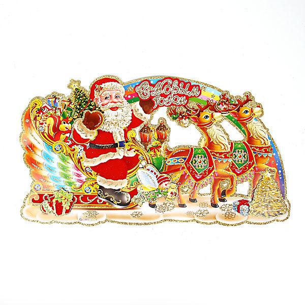 Плакат новогодний 55 см Олени радужный Дед Мороз купить оптом и в розницу