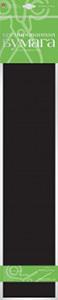 """Бумага крепированная 50*250см, АЛЬТ,""""Цветная"""", черная купить оптом и в розницу"""