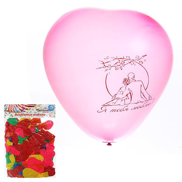 Воздушный шар 12″/30см (набор 100штук) ″Я тебя люблю!″, латекс купить оптом и в розницу