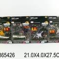 Набор машин металл 6604-20 Военный в кор. купить оптом и в розницу