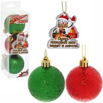 Набор ёлочных шаров (3шт*5см) с подвеской ″Пусть каждый шаг ведет к мечте!″ (зел-крас-зел) купить оптом и в розницу