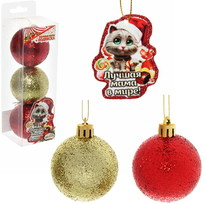 Набор ёлочных шаров (3шт*5см) с подвеской ″Лучшая мама в мире!″ (крас-зол-крас) купить оптом и в розницу