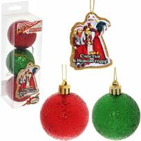 Набор ёлочных шаров (3шт*5см) с подвеской ″Счастья в Новом году!″ (крас-зел-крас) купить оптом и в розницу