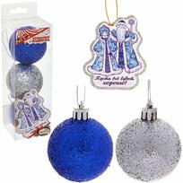 Набор ёлочных шаров (3шт*5см) с подвеской ″Пусть все будет хорошо!″ (син-сер-син) купить оптом и в розницу