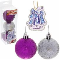 Набор ёлочных шаров (3шт*5см) с подвеской ″Пусть все будет хорошо!″ (фиол-сер-фиол) купить оптом и в розницу