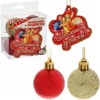 Набор ёлочных шаров (4шт*4см) с подвеской ″Большой удачи!″ (зол-крас) купить оптом и в розницу