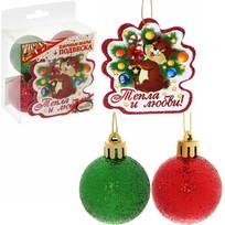 Набор ёлочных шаров (4шт*4см) с подвеской ″Тепла и любви!″ (зел-крас) купить оптом и в розницу