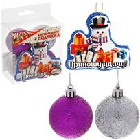 Набор ёлочных шаров (4шт*4см) с подвеской ″Приношу удачу!″ (фиол-сер) купить оптом и в розницу