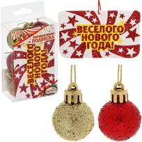 Набор ёлочных шаров (6шт*3см) с подвеской ″Веселого Нового года″ (зол-крас) купить оптом и в розницу