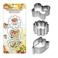 Набор кулинарных форм ″Весна″ 3 шт купить оптом и в розницу