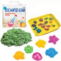 Набор ДТ Космический песок Зеленый 2 кг. песочница и формочки кор. купить оптом и в розницу