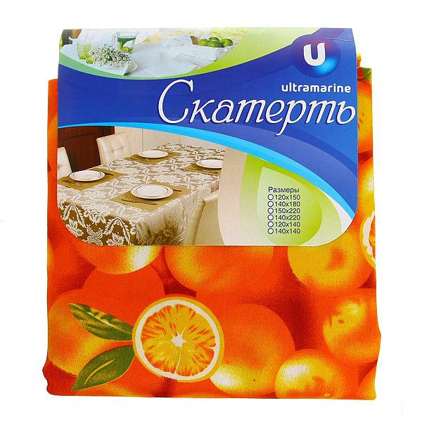 Скатерть ″Апельсины″ 120*150см купить оптом и в розницу