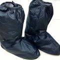 Водонепроницаемые чехлы на ноги M купить оптом и в розницу