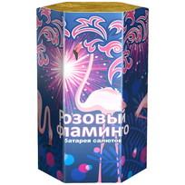 Салют средний ″Розовый фламинго″ 1шт 12/1 (С008016) купить оптом и в розницу