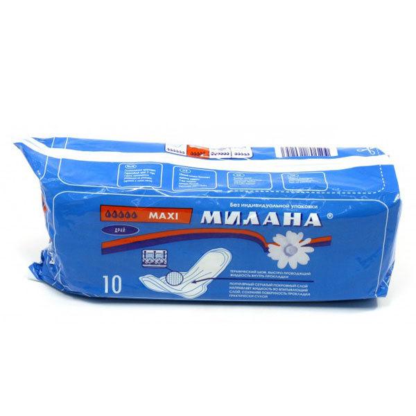 Прокладки женские Милана Макси драй +гель 5кап. купить оптом и в розницу