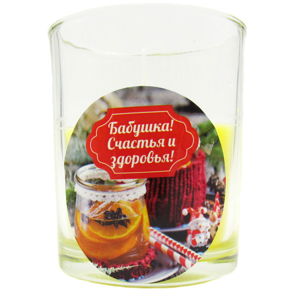 Свеча в стеклянном стакане ″Бабушка! Счастья и здоровья!″, Вкус праздника (жёлтая) купить оптом и в розницу