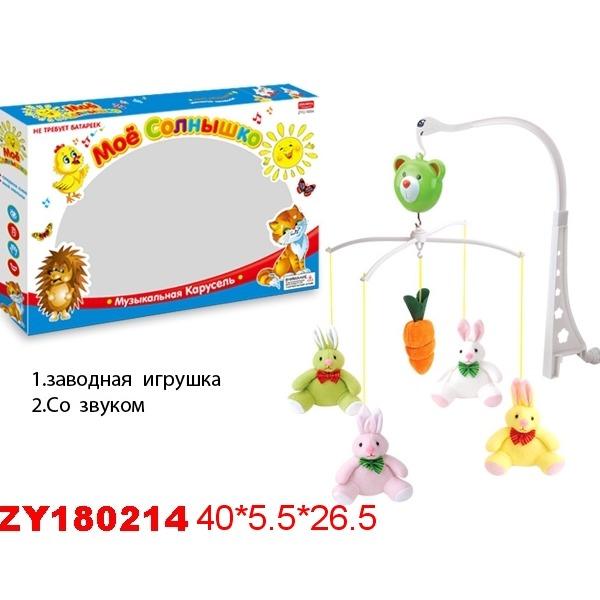 Карусель 1094-5ZYC в кор. купить оптом и в розницу