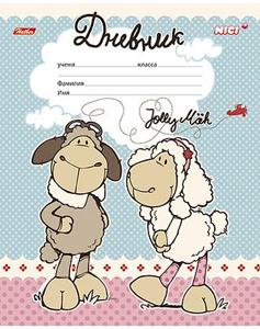 """Дневник универсал.мягк.обл.HATBER, """"Милые овечки"""", на скрепке купить оптом и в розницу"""