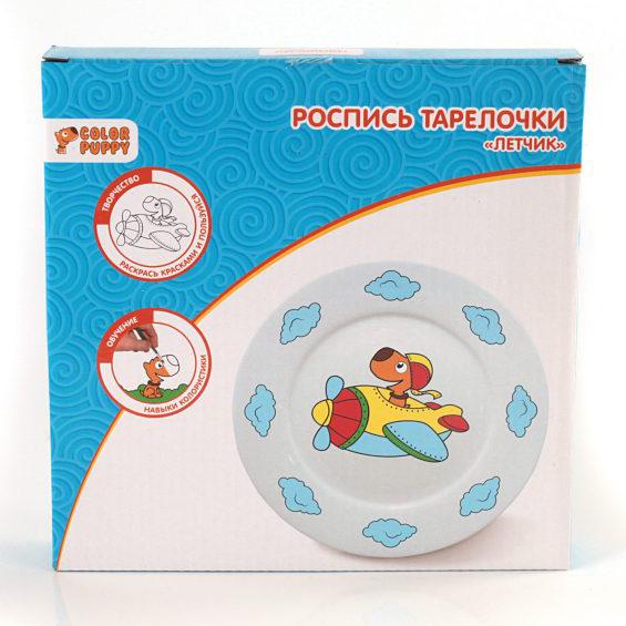 Набор ДТ Роспись керамики Летчик 95231 Color Puppy купить оптом и в розницу
