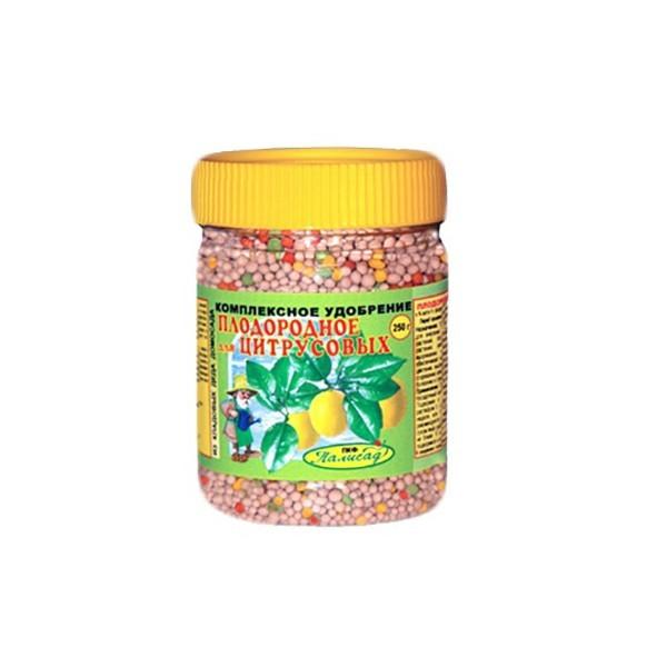 Удобрение 250гр для цитрусовых комплексное плодородное купить оптом и в розницу
