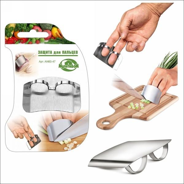 Защита для пальцев купить оптом и в розницу