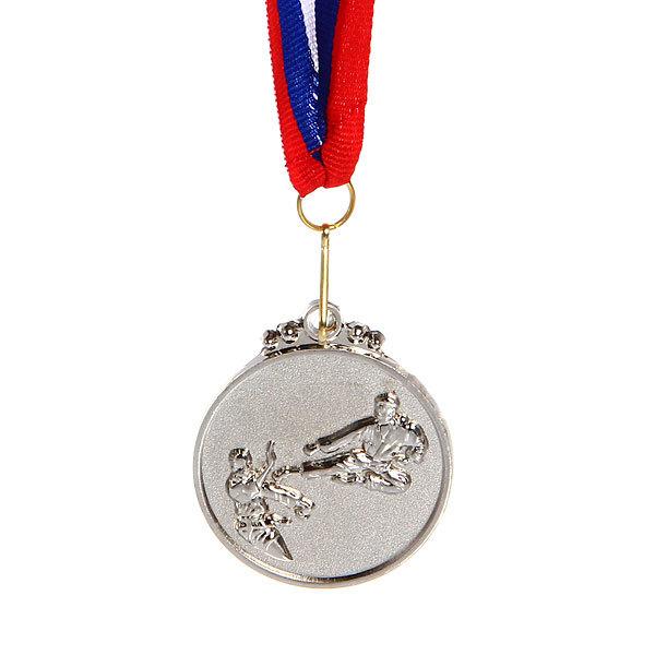 Медаль ″ Единоборства ″- 2 место (4,5см) купить оптом и в розницу