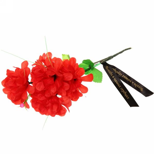 Цветы искусственные 30см букет Хризантемы 5 цветков красные с траурной лентой купить оптом и в розницу