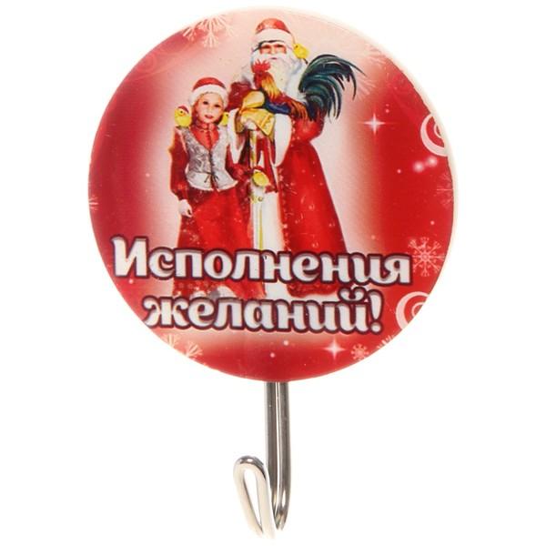 Крючок 5 см ″Исполнения желаний!″, Дед Мороз и внучка купить оптом и в розницу