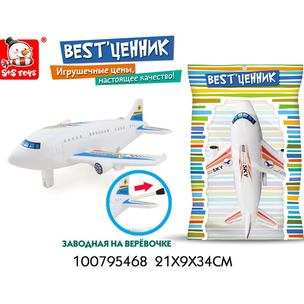 """Самолет 100795468 BEST""""ценник купить оптом и в розницу"""
