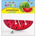 Дер. Шнуровка Арбуз ИД-4167 купить оптом и в розницу