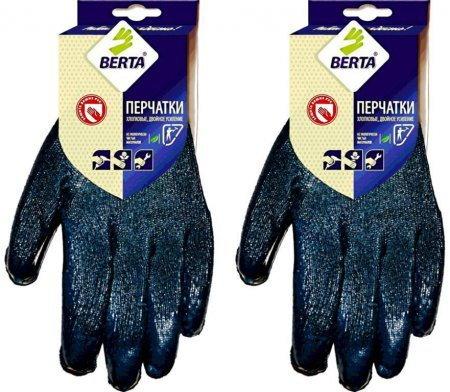 Перчатки обливные с латексным покрытием ″БЕРТА″ купить оптом и в розницу