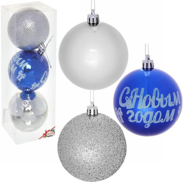 Шары новогодние 7см (набор 3шт) ″С новым годом!″, синий, серебристый купить оптом и в розницу