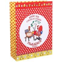 Пакет подарочный 32х43 см вертикальный ″Улыбаемся и пашем!″, Отважные курицы купить оптом и в розницу