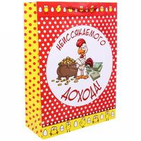 Пакет 32х43 см глянцевый ″Неиссякаемого дохода!″, Отважные курицы, вертикальный купить оптом и в розницу