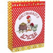 Пакет подарочный 32х43 см вертикальный ″Неиссякаемого дохода!″, Отважные курицы купить оптом и в розницу